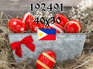 O quebra-cabeça №192491