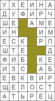 Филворд №165058