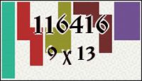 Полимино №116416
