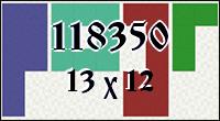Полимино №118350