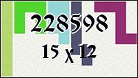 Полимино №228598