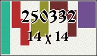 Полимино №250332