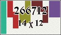 Полимино №266712