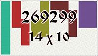 Полимино №269299
