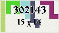Полимино №302143