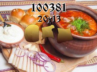 O quebra-cabeça №100381