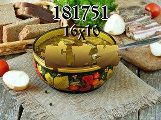 O quebra-cabeça №181751