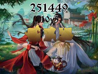 O quebra-cabeça №251449
