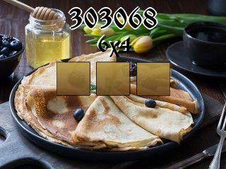 O quebra-cabeça №303068