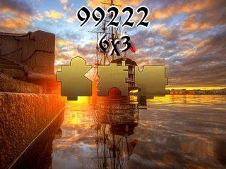 O quebra-cabeça №99222