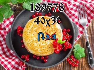 O quebra-cabeça перевертыш №189778