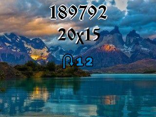 O quebra-cabeça перевертыш №189792