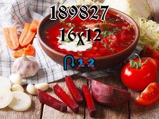 O quebra-cabeça перевертыш №189827