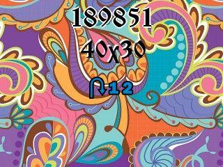 O quebra-cabeça перевертыш №189851