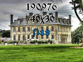 O quebra-cabeça перевертыш №190976