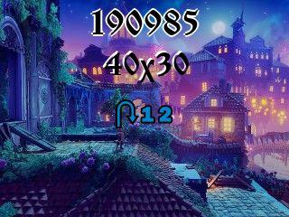 O quebra-cabeça перевертыш №190985