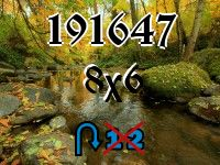 O quebra-cabeça перевертыш №191647