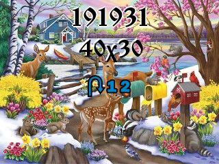 O quebra-cabeça перевертыш №191931