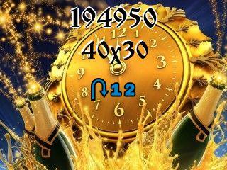 O quebra-cabeça перевертыш №194950