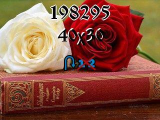 O quebra-cabeça перевертыш №198295