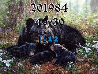 O quebra-cabeça перевертыш №201984