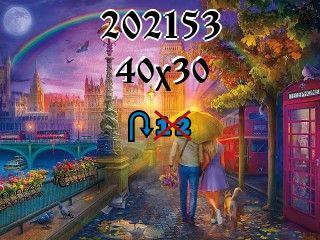 O quebra-cabeça перевертыш №202153
