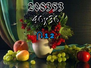 O quebra-cabeça перевертыш №208353