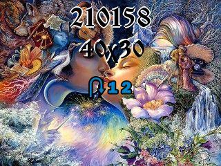 O quebra-cabeça перевертыш №210158