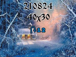 O quebra-cabeça перевертыш №210824