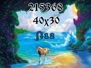 O quebra-cabeça перевертыш №215368