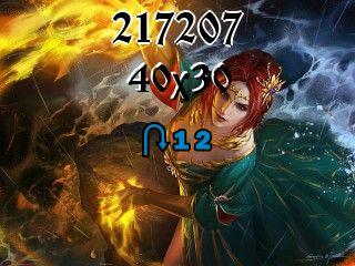 O quebra-cabeça перевертыш №217207