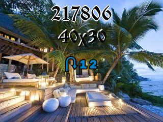 O quebra-cabeça перевертыш №217806