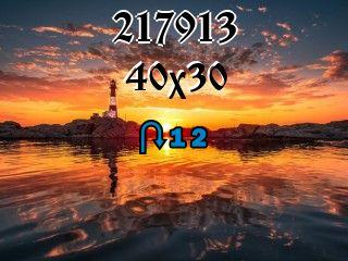 O quebra-cabeça перевертыш №217913