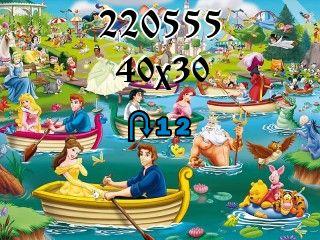 O quebra-cabeça перевертыш №220555