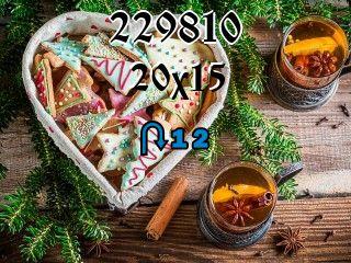 O quebra-cabeça перевертыш №229810
