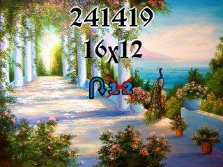 O quebra-cabeça перевертыш №241419