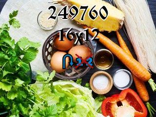 O quebra-cabeça перевертыш №249760