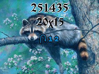 O quebra-cabeça перевертыш №251435