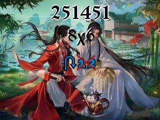 O quebra-cabeça перевертыш №251451