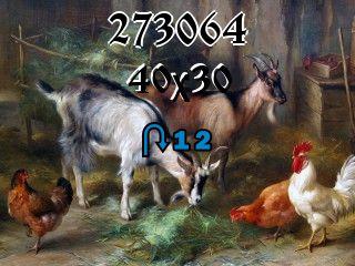 O quebra-cabeça перевертыш №273064