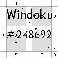 Vindoku №248692