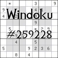 Vindoku №259228