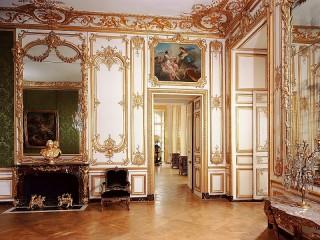 Собирать пазл Palace interior онлайн