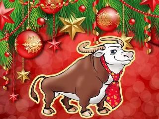 Собирать пазл Year of the bull онлайн
