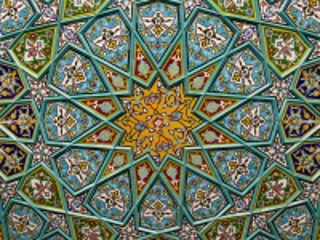 Собирать пазл Iranian ornament онлайн