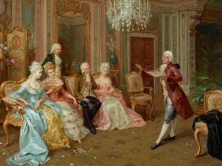 Собирать пазл Recital онлайн